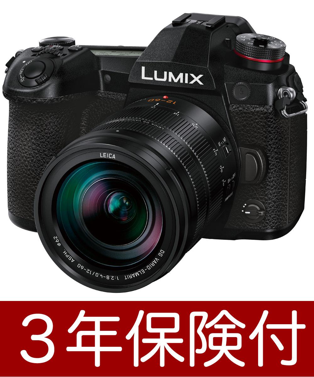 [3年保険付] Panasonic LUMIX G9 PRO レンズキット『2018年1月25日発売予定』G9 PRO Body + ライカDG標準ズームレンズ[02P05Nov16]
