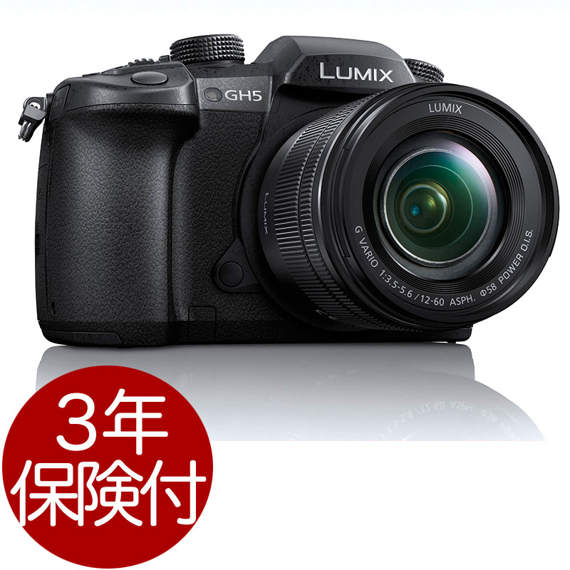 デジタルカメラ, ミラーレス一眼カメラ Web3Panasonic LUMIX GH5M DC-GH5M DC-GH5 Body LUMIX G VARIO 12-60mm F3.5-5.6 ASPH.POWER O.I.S.(H-FS12060)02P05Nov16