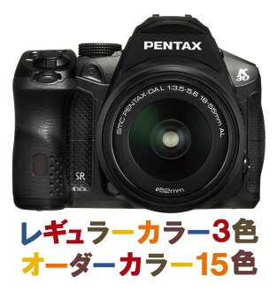"PENTAX k-30 Lens Kit (smc PENTAX-da L 18-55mmF3.5-5.6AL as) ""immediate delivery ~ 3 business days after shipping, order color is delivery time 2 weeks ) ' all 18 colors fs3gm"