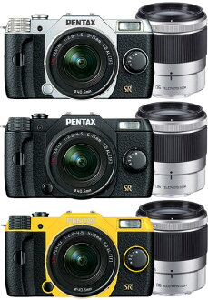 "PENTAX Q7 double zoom Kit color ""quick delivery-2 business days after shipping plan ' (silver/black/yellow) Q7 + 02 STANDARD ZOOM(5-15mmF2.8-4.5)+06 TELEPHOTO ZOOM(15mm-45mmF2.8) standard Zoom + telephoto zoom lens Kit"