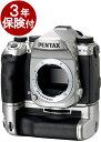 [3年保険付] PENTAX K-1 Mark II Silver Edition K-1 マーク2 シルバーエディションボディー[02P05Nov16]
