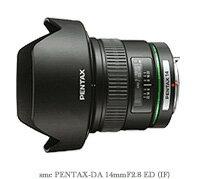 "PENTAX DA14mmF2.8ED ""1 ~ 3 business days after shipping, fs3gm"