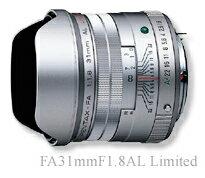 ペンタックスFA31mmF1.8ALLimitedシルバー