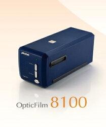 プラステックオプティックフィルム8100『即納〜2営業日後の発送』7200ppi高画質フィルムスキャナ