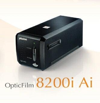 プラステック オプティックフィルム8200i Ai『1~2営業日後の発送』7200ppi高画質フィルムスキャナ・スキャニングソフト 「SilverFast Ai Studio 8(日本語表記対応)」を同梱[02P05Nov16]