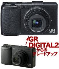 [落下対応!3年保険付]【GR デジタルIIをIIIへグレードアップしよう!】RICOH GR DIGITAL2→RIC...