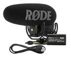 RODE VideoMic Pro+ (0698813004980) ロード マイクロフォンズビデオ マイク プロ プラス モノラルショットガンマイクVMP+[02P05Nov16]