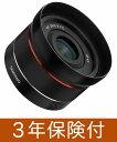 SAMYANG AF24mm F2.8 Sony FE 広角単焦点オートフォーカスパンケーキレンズ JAN:8809298885588 [02P05Nov16]
