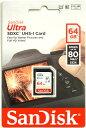 [ゆうパケット発送選択可] サンディスク Ultra UHS-I U1 64GB SDXCカード SDSDUNC-064G-GN6IN 海外向パッケージ UHSスピードクラス1 80MB/s Class10 SDカード[02P05Nov16]