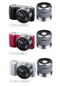 [3年保険付][送料無料]Sony NEX-C3Dダブルズームレンズキット(Sony NEX-C3 + E16mmF2.8 + E18-...