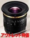 [B級品]タムロン SP AF 11-18mm F/4.5-5.6 DiII LD ASPHERICAL [IF]NikonFマウント『即納』【あす楽対応】ニコン DXマウント広角ズームレンズ【RCP】[fs04gm][02P05Nov16]