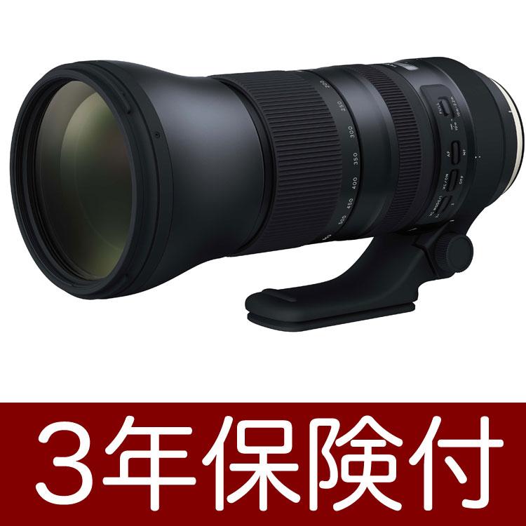 タムロン『SP 150-600mm F/5-6.3 Di VC USD G2. ニコン』