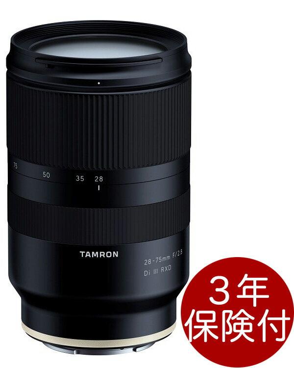 [3年保険付]タムロン28-75mmF/2.8DiIIIRXD(ModelA036)フルサイズ対応ソニーEマウント大口径標準ズームレンズ[02P05Nov16]