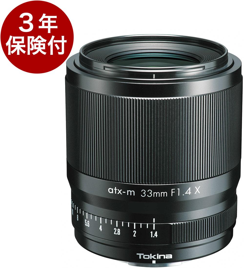 カメラ・ビデオカメラ・光学機器, カメラ用交換レンズ PRO1D Lotus52s32 Tokina atx-m 33mm F1.4X XFX02P05Nov16
