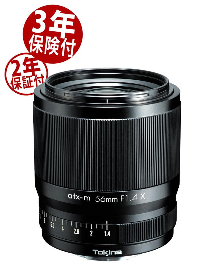 カメラ・ビデオカメラ・光学機器, カメラ用交換レンズ 32 Tokina atx-m 56mm F1.4X4961607634684XFX02P05No v16