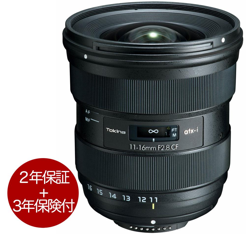 カメラ・ビデオカメラ・光学機器, カメラ用交換レンズ PRO1D Lotus77s23 atx-i 11-16 F2.8 CF NAF APS-C1116mm f2.8 F Nikon DX02P05Nov16