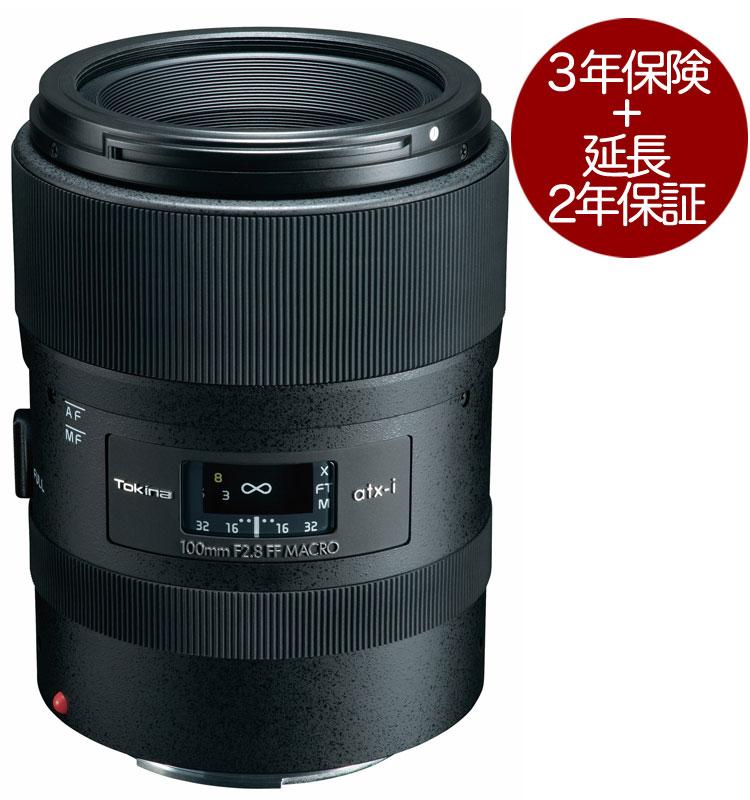 カメラ・ビデオカメラ・光学機器, カメラ用交換レンズ 3 Tokina atx-i 100mm F2.8 FF MACRO EOS EF 100mmF2.802P05Nov16