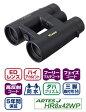 Vixen アルテスJシリーズ HR8x42WP 双眼鏡 No.14491-4『2017年6月中旬頃入荷予定』機能美から性能まですべてにこだわったMade in Japanの本格モデル「アルテスJシリーズ」8倍双眼鏡【RCP】[fs04gm][02P05Nov16]