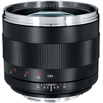 "It is fs3gm for .4 CarlZeiss PlanarT*1.4/85ZE 85mm F1 Canon EOS mount ""immediate delivery possibility"""
