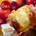 商品名 アップルシュークリーム 商品説明 軽めのシュー生地に甘めのりんごホイップクリームを たっぷり絞り甘酸っぱい国産りんごの果肉ジャムをいれました 内容量 6個 原材料 乳等を主要原料とする食品、りんごジャム  全卵、ファットスプレッド、小麦粉、砂糖、りんごペースト/加工デンプン、カゼインNa、乳化剤、酸味料、香料、クエン酸Ca グリシン、膨張剤、pH調整剤、増粘多糖類、酸化防止剤(V、C)、着色料(カロチン、カラメル)、(一部に乳成分、卵、小麦、大豆、ゼラチン、りんごを含む) 販売者 株式会社マルハンダイニング東京都江東区深川2-8-19 TEL:03-5646-2587 賞味期限 冷凍保管で2020/8/6 解凍後48時間 保存方法 冷凍保管及び冷蔵保管 お召し上がり方 6〜8時間冷蔵庫で解凍してください。 ※解凍後は賞味期限に関わらず、お早目にお召し上がりください。 送料 冷凍配送