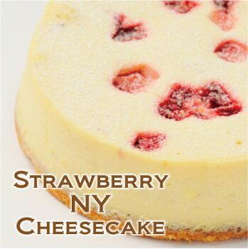 ストロベリーニューヨークチーズケーキ