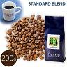 【Scrop】【コーヒー豆/珈琲豆】普段使いのコーヒーにどうぞ!STANDARD Blendスタンダードブレンド容量200g532P15May16
