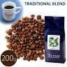 【Scrop】【コーヒー豆/珈琲豆】普段使いのコーヒーにどうぞ!TRADITIONAL Blendトラディショナルブレンド容量200g532P15May16