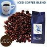 【Scrop】【コーヒー豆/珈琲豆】普段使いのコーヒーにどうぞ!ICED COFFEE BLENDスクロップ アイスコーヒーブレンド容量200g532P15May16