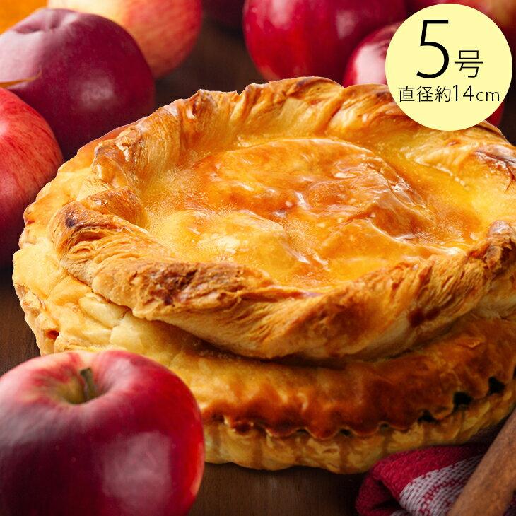 144層の完熟りんごパイ