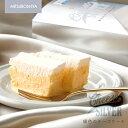 銀色のチーズケーキ シルバー ベイクドチ