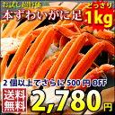 本格シーズン前の今しか出来ない挑戦価格!今だけさらに200円引き!同梱でさらに500円引き!【...