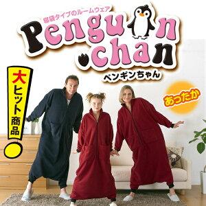 ペンギン フリース ネイビー・エンジ ポケット オーバー