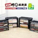 NEW竹炭衣類収納袋【レギュラーサイズ】炭入り消臭竹炭収納ケース衣類収納袋不織布収納ボックス(幅60×奥行45×高さ25cm)