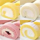 北海道の材料にこだわった4種類のロールケーキ三星ならではの贅沢な味を堪能♪色鮮やかな4本セ...