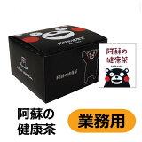 三井農林 ホワイトノーブル紅茶 ( アルミ・ティーバッグ ) 阿蘇の健康茶 1.5g×50個(業務用 くまもん くまモン)