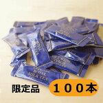 日東紅茶ロイヤルミルクティースティック大容量セット100本入り