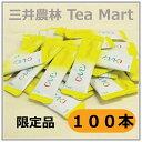 日東紅茶 C&レモン スティック 大容量セット 100本入り