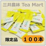 日東紅茶C&レモンスティック大容量セット100本入り粉末アウトレット品