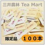 日東紅茶しょうが&ゆずスティック大容量セット100本入り