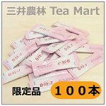 日東紅茶いつでもうるおいローズヒップスティック大容量セット100本入り
