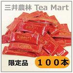 日東紅茶しょうが紅茶スティック大容量セット100本入り