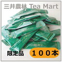 日東紅茶 抹茶オーレ スティック 大容量セット 100本入り