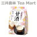 【訳あり】日東紅茶 七穀麹入りの甘酒8本入り (12.5g×8本入り)