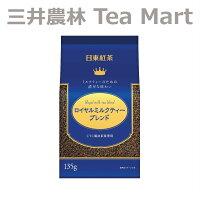 日東紅茶ロイヤルミルクティーブレンド135g