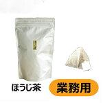 三井農林業務用三角メッシュティーバッグほうじ茶