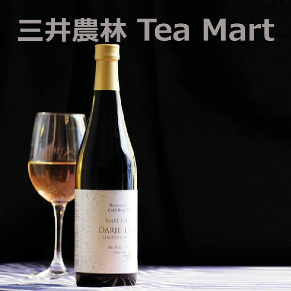 三井農林ホワイトノーブル『ColdBrewTeaプレミアムライン和紅茶アイスティー』