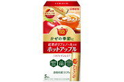 日東紅茶デイリークラブ紅茶ポリフェノール入りホットアップル5本【インスタントカフェインレス】