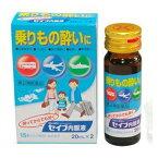 【第2類医薬品】セイブ内服液 20ml×2本×20個小林薬品工業