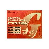 【第3類医薬品】ヒヤクゴールド360カプセル★送料無料★ 第一三共ヘルスケア
