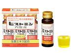【第3類医薬品】ヒストミン内服液 30ml×6本  小林薬品工業